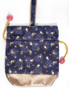 Kum Bag 1 (Seasonal Series)
